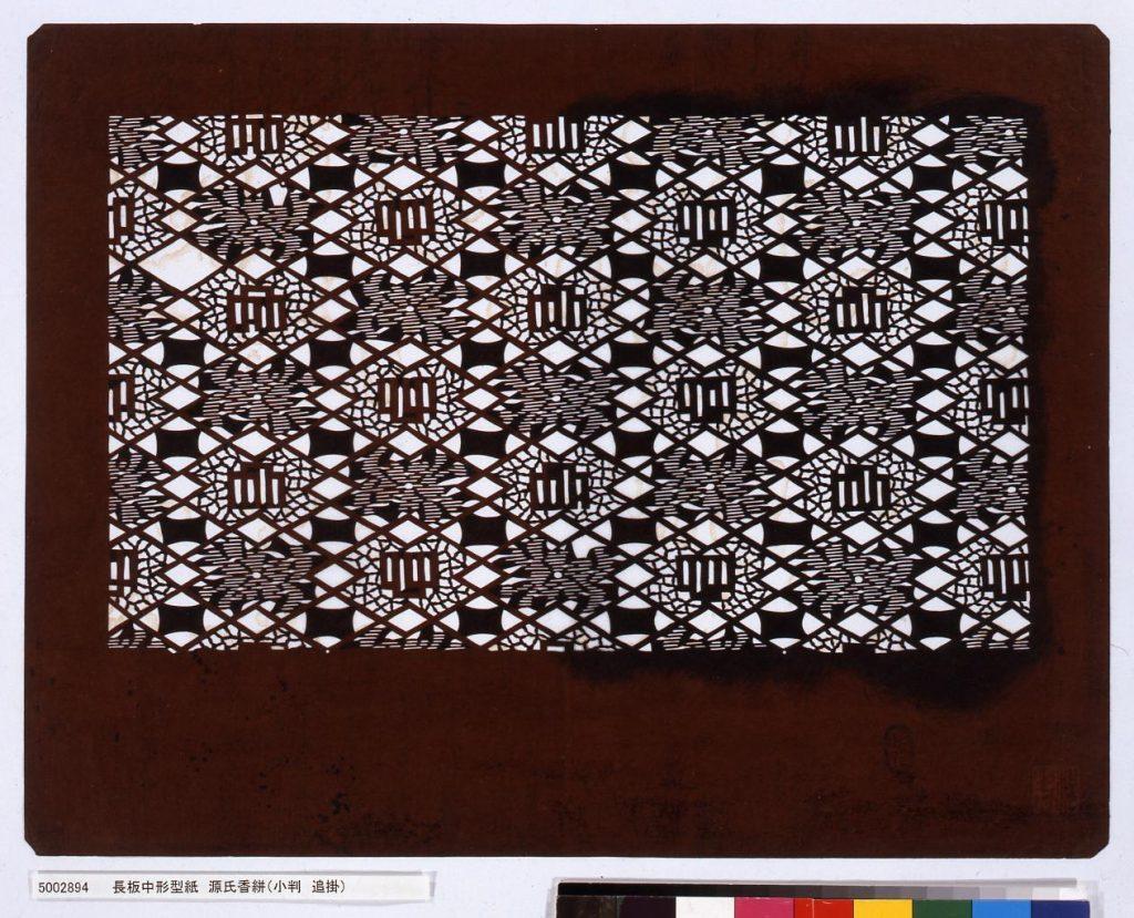 作品画像:長板中形型紙 源氏香絣(小判 追掛)