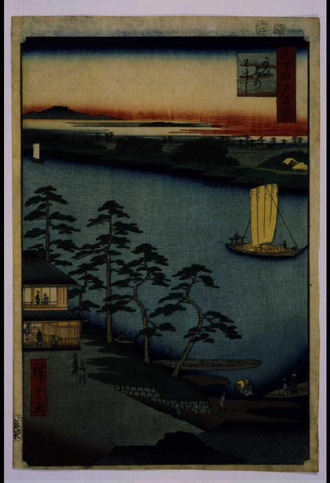 作品画像:名所江戸百景 にい宿のわたし