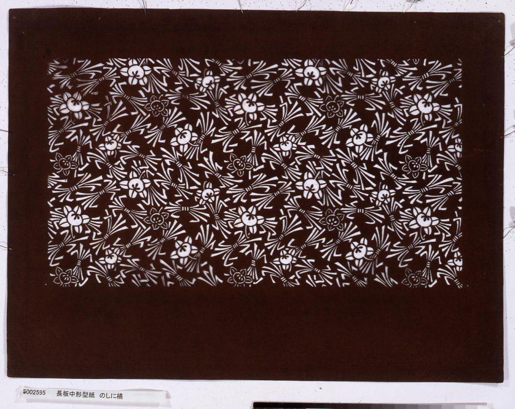 作品画像:長板中形型紙 のしに橘
