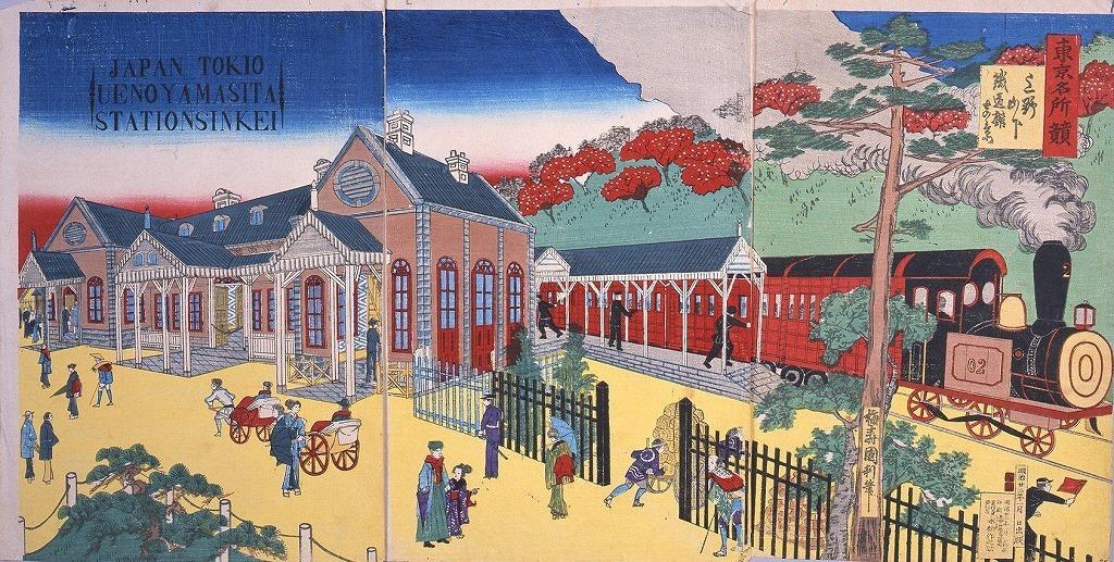 作品画像:東京名所競 上野山下鉄道駅真景