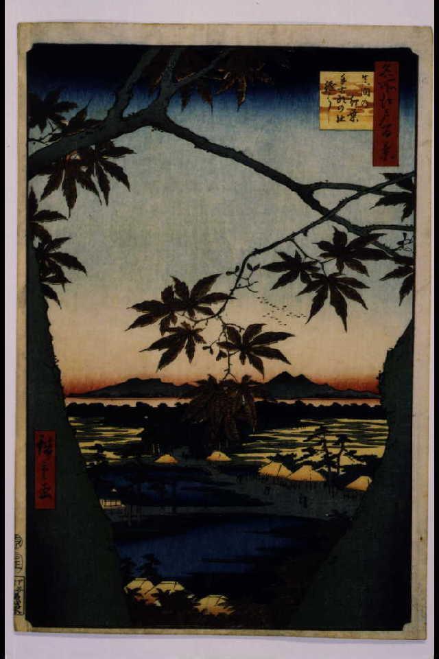 作品画像:名所江戸百景 真間の紅葉手古那の社継はし