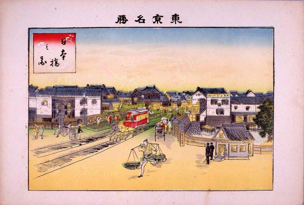 作品画像:東京名勝 日本橋之図