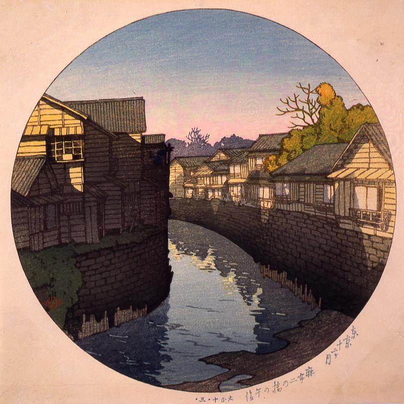 作品画像:東京十二ヶ月 麻布二の橋の午後