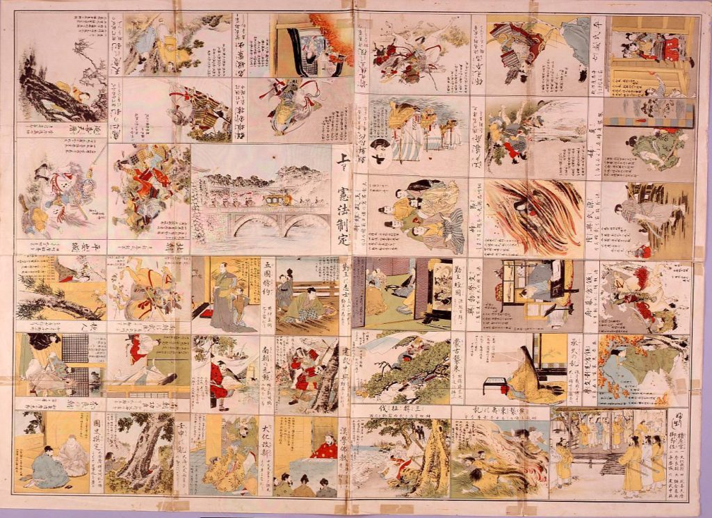 作品画像:日本歴史双六