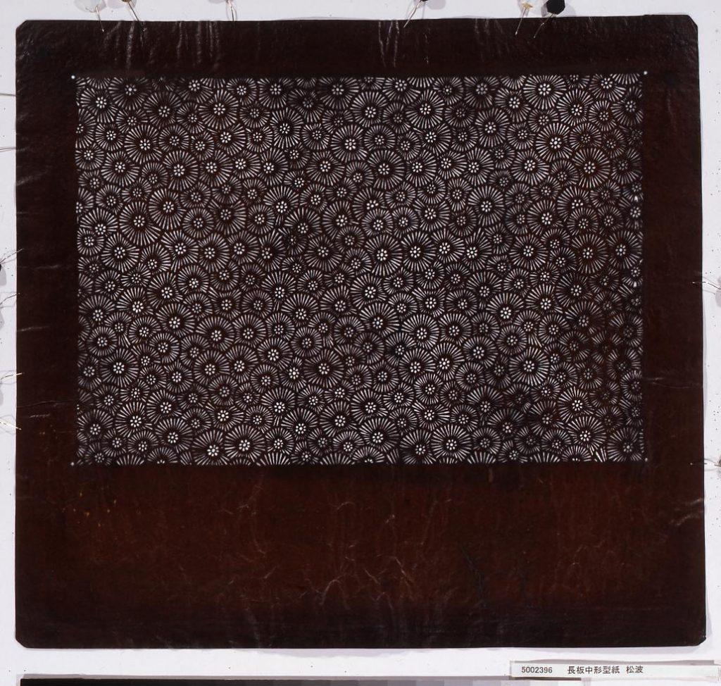 作品画像:長板中形型紙 松波