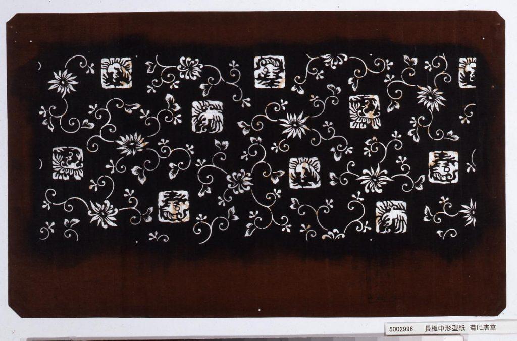 作品画像:長板中形型紙 菊に唐草