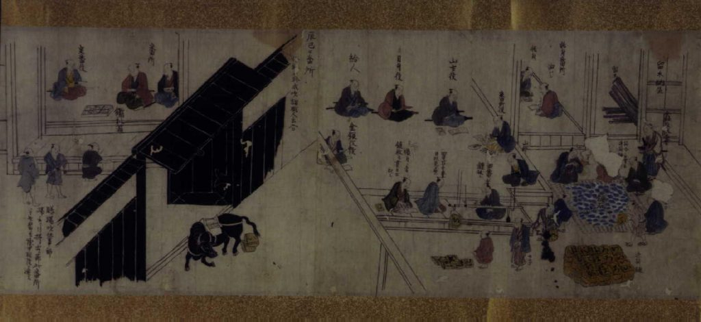 作品画像:金銀大判小判製作絵巻