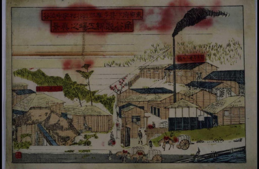 作品画像:東京府下豊多摩郡渋谷村字中渋谷 角谷製綿工場之真景