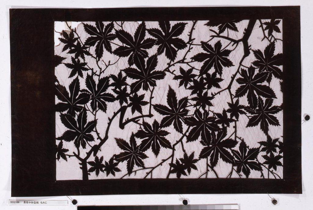 作品画像:長板中形型紙 もみじ