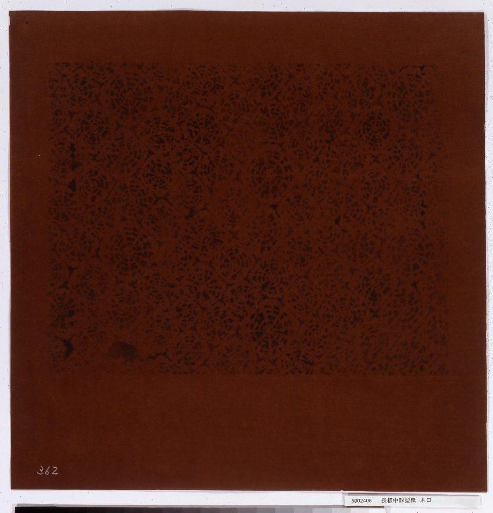 作品画像:長板中形型紙 木口