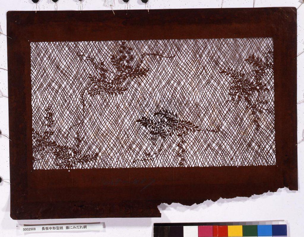 作品画像:長板中形型紙 藤にみだれ網