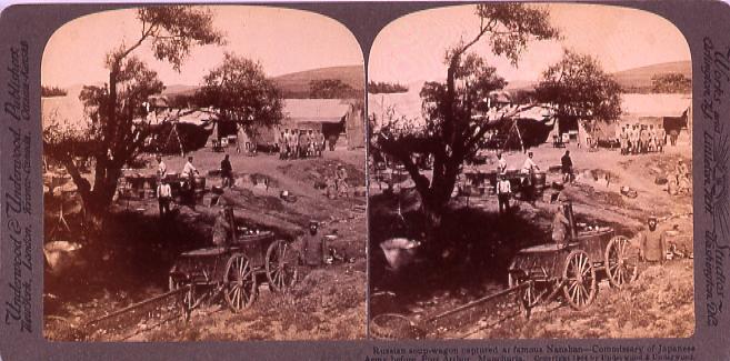 作品画像:Russian soup-wagon capturedAt famous Nanshan―Commissary of JapaneseArmy before PortArthur Manchuria.
