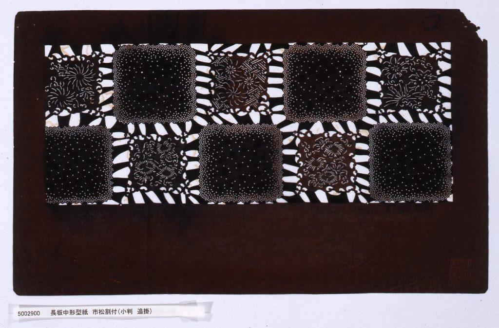 作品画像:長板中形型紙 市松割付(小判 追掛)