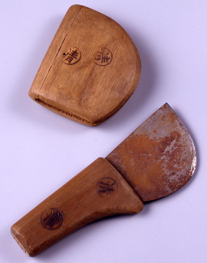 作品画像:岡本清兵衛使用 紙切り包丁