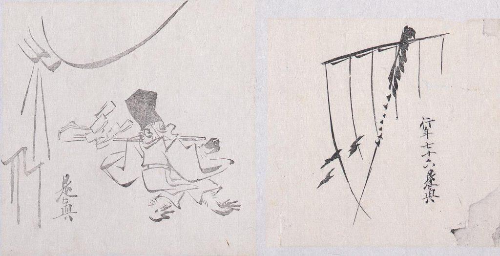 墨版貼交 御幣猿、船帆