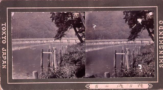 作品画像:嵐山渡月橋