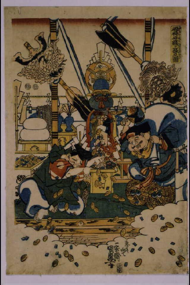 作品画像:福神守護上棟之図