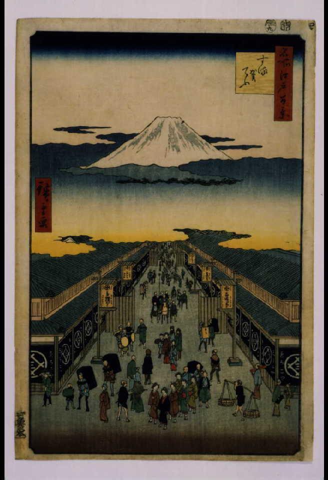 作品画像:名所江戸百景 する賀てふ