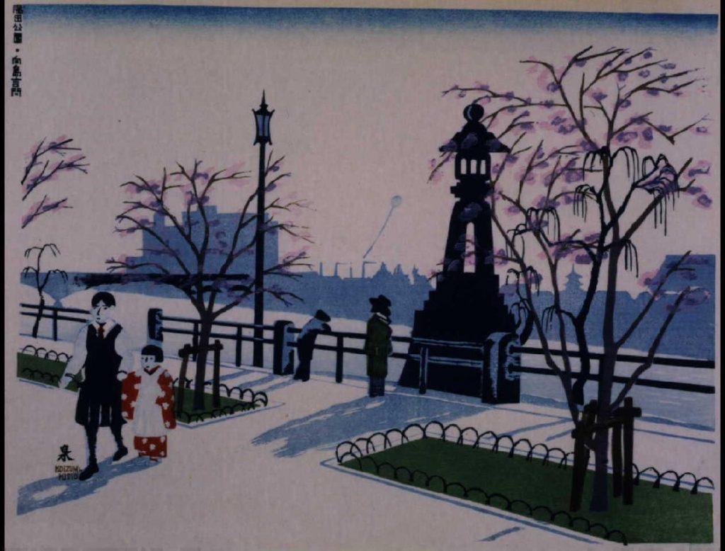 作品画像:昭和大東京百図絵 第二十五景 隅田公園向島言問
