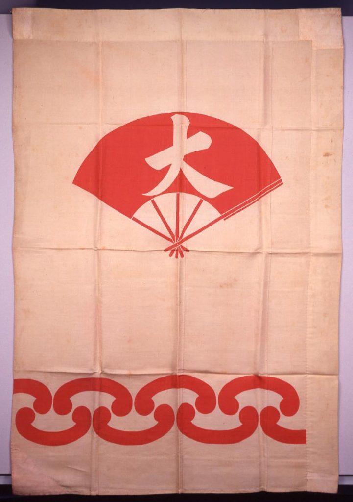 作品画像:五本骨扇に大の字紋大旗