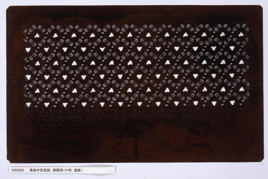 作品画像:長板中形型紙 絣模様(小判 追掛)