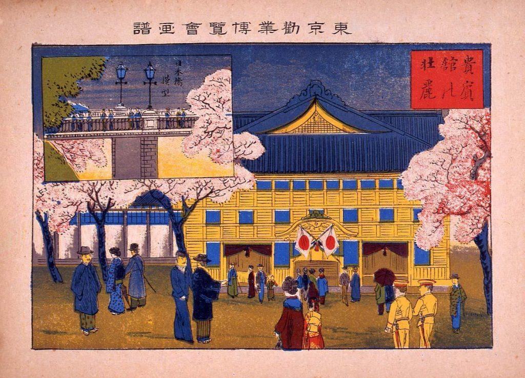 作品画像:東京勸業博覧会画譜 貴賓館の壮麗