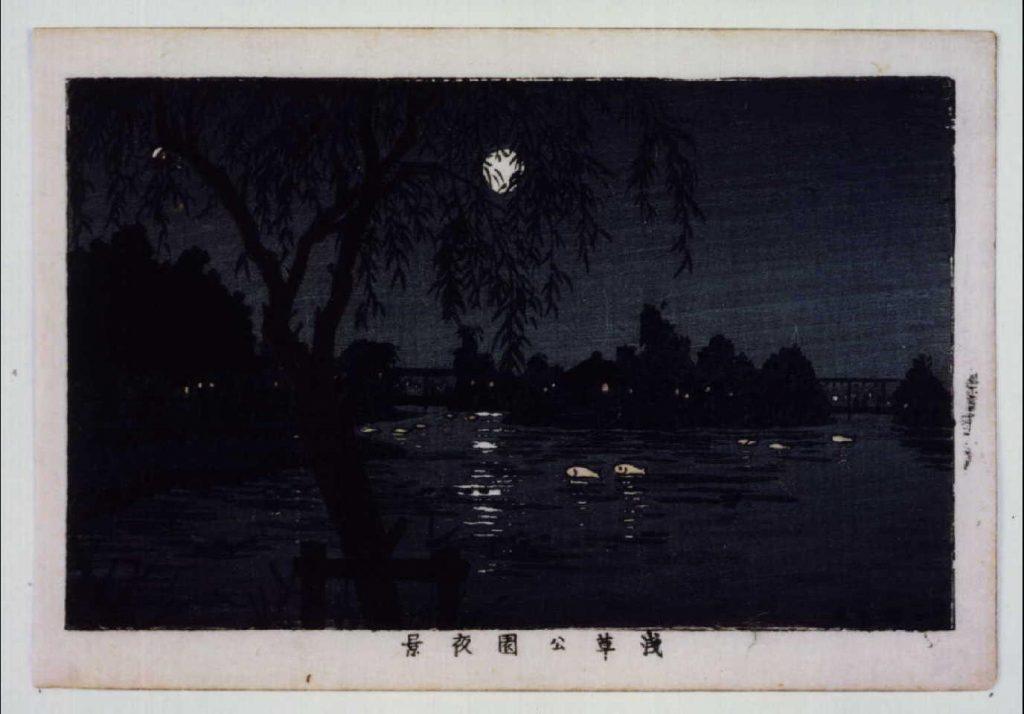 作品画像:東京真画名所図解 浅草公園夜景