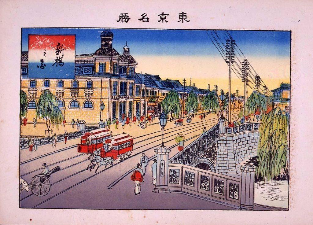 作品画像:東京名勝 新橋之図