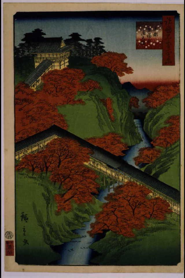 作品画像:諸国名所百景 京都東福寺通天橋