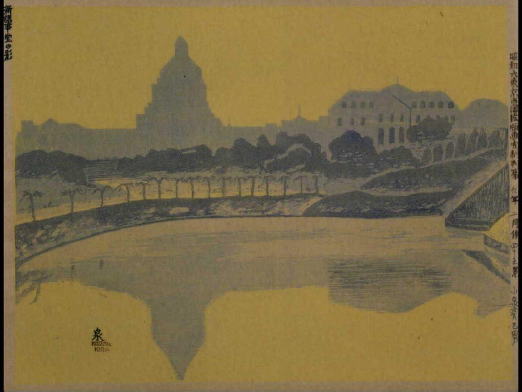 作品画像:昭和大東京百図絵完制判 第四十五景 新議事堂の影