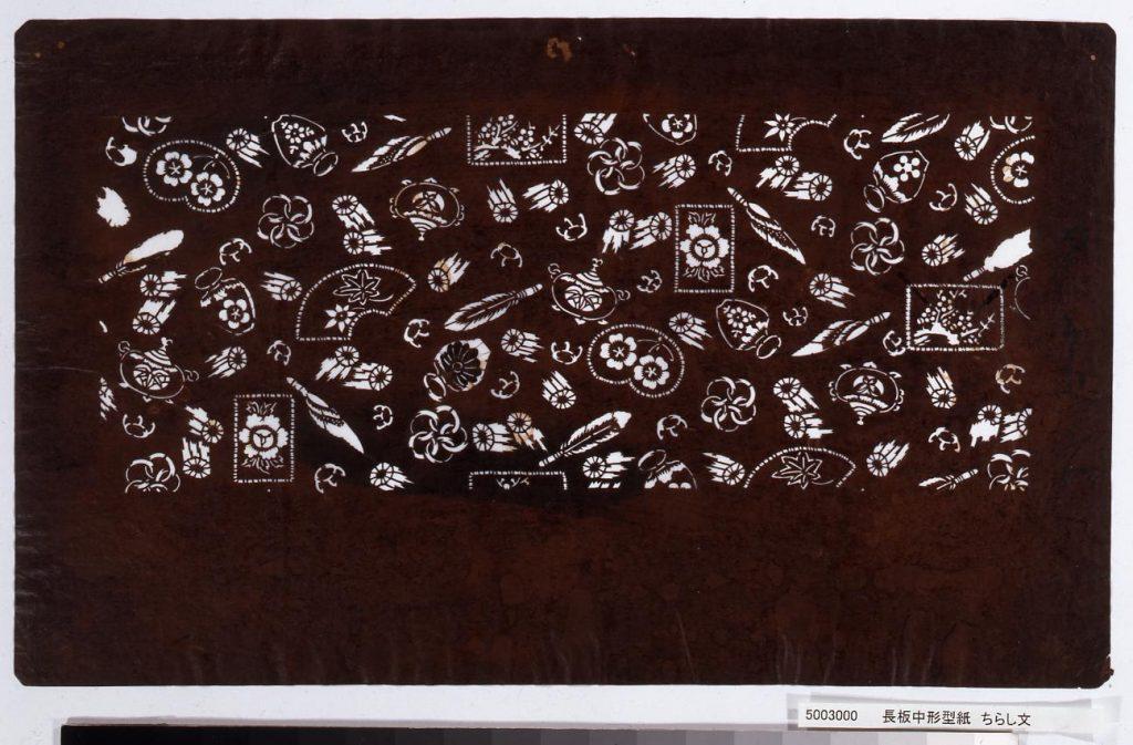 作品画像:長板中形型紙 ちらし文