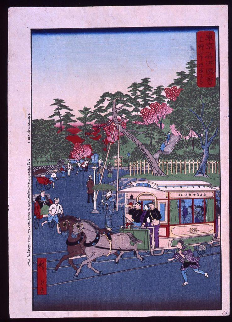 作品画像:東京名所図会 上野山下鉄道馬車