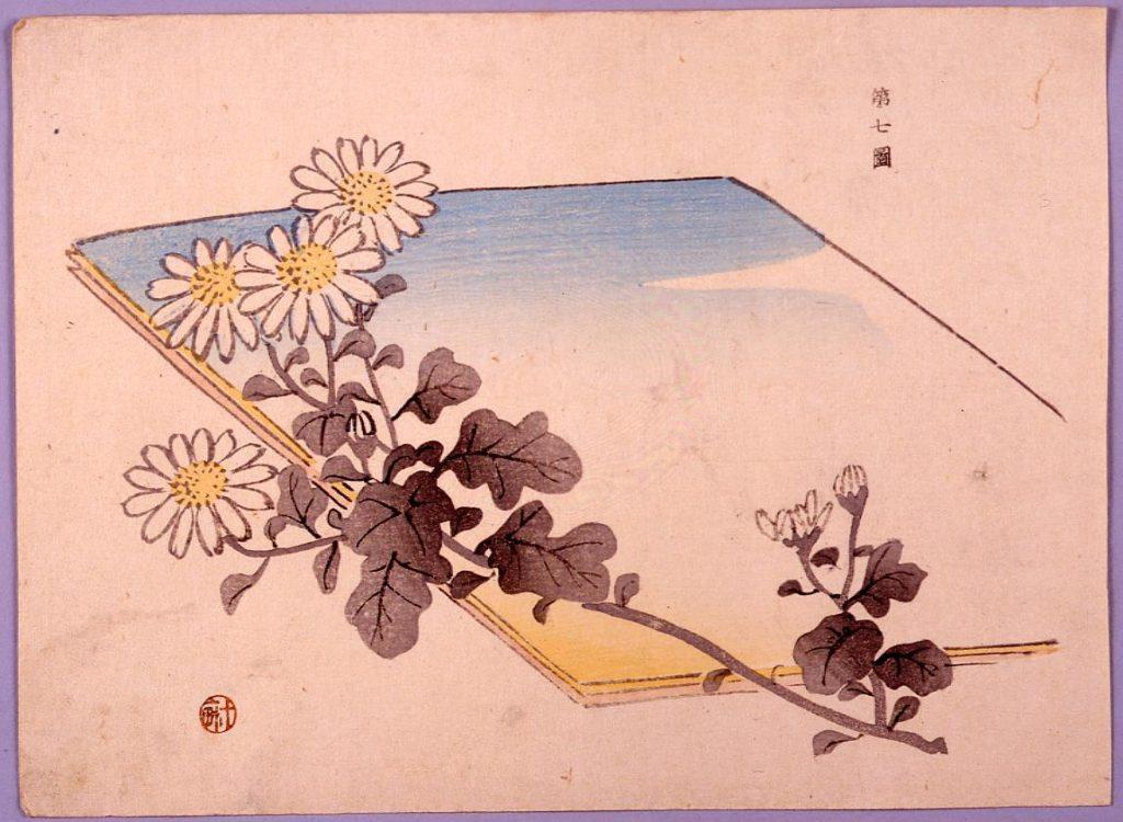 作品画像:菊図