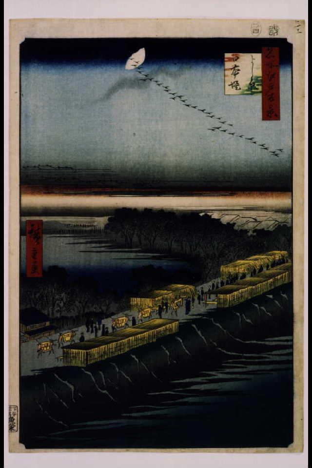 作品画像:名所江戸百景 よし原日本堤
