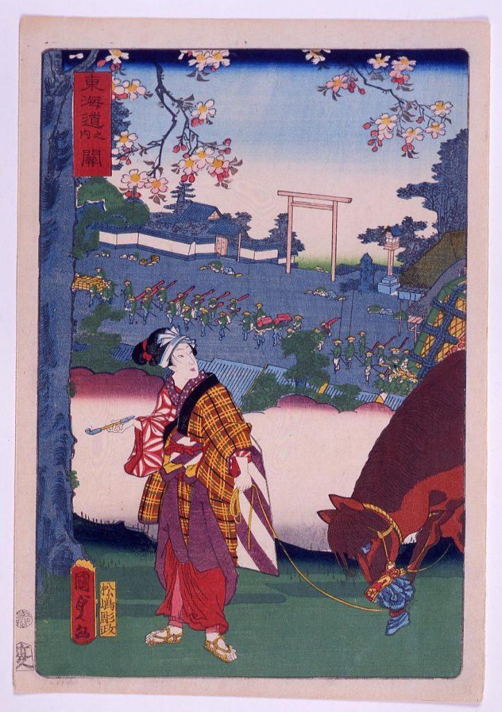作品画像:東海道之内 関