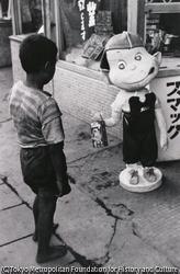 作品画像:ペコちゃん人形の持つミルキーを狙う戦災孤児