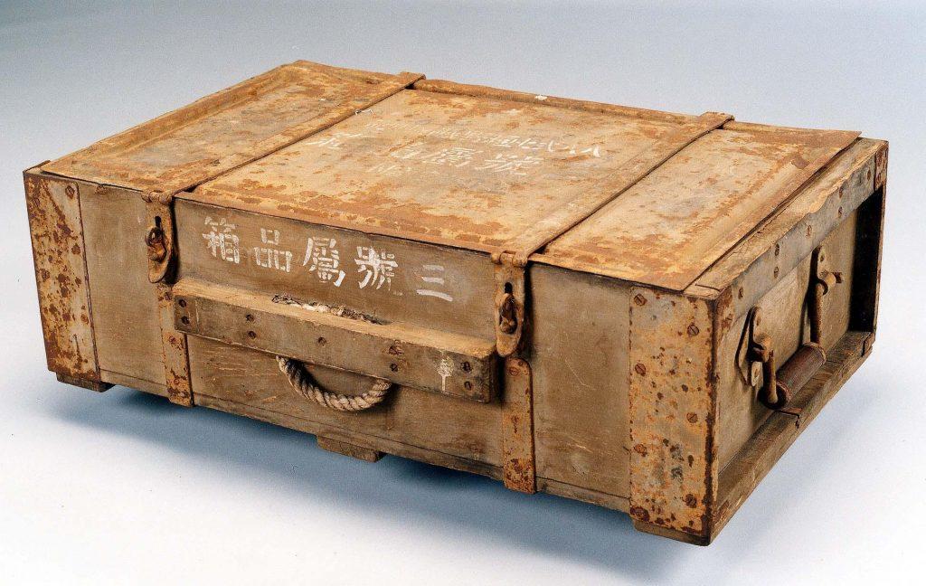 作品画像:八八式高射砲属品箱
