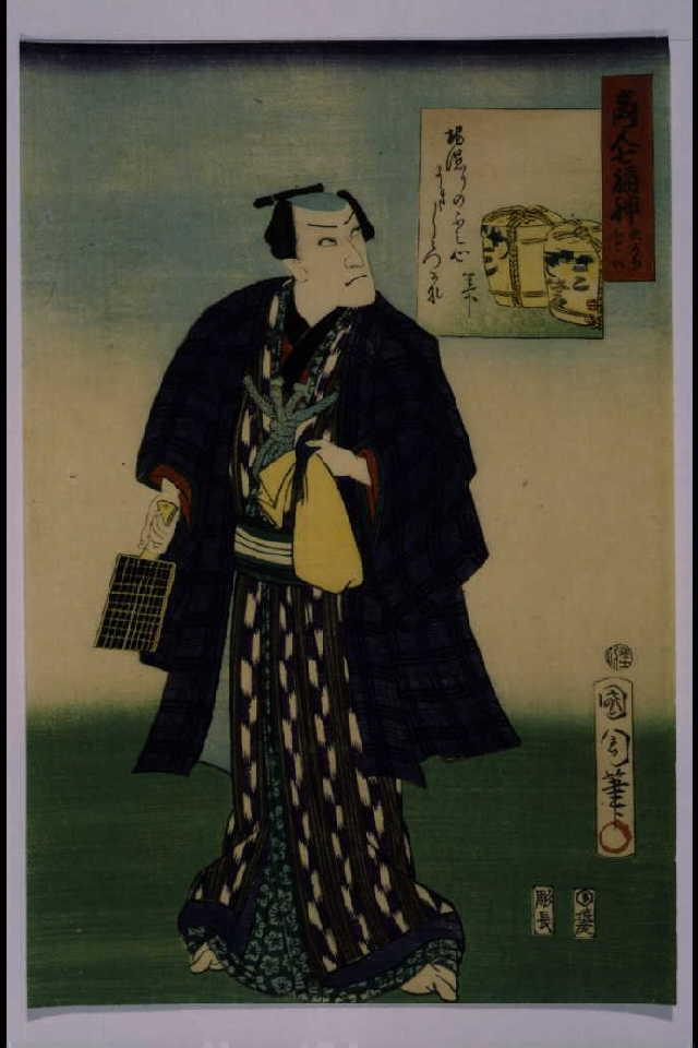 作品画像:商人七福神 布袋