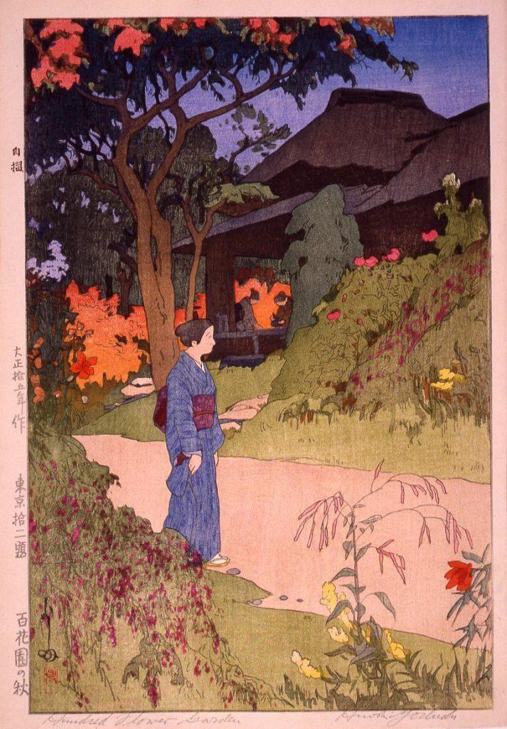 作品画像:東京拾二題 百花園の秋
