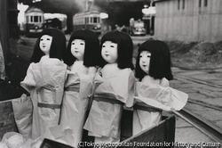 作品画像:東京新宿 市電車庫前 露店の人形