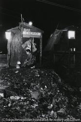作品画像:ゴミ捨て場のバー(大森)