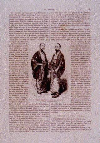 作品画像:アンベール「幕末日本図絵」挿絵 日本人通訳