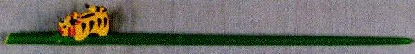 作品画像:象牙製張子虎飾竹節形簪
