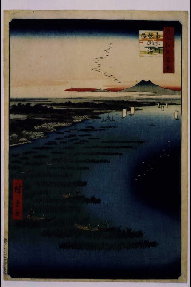 作品画像:名所江戸百景 南品川鮫洲海岸
