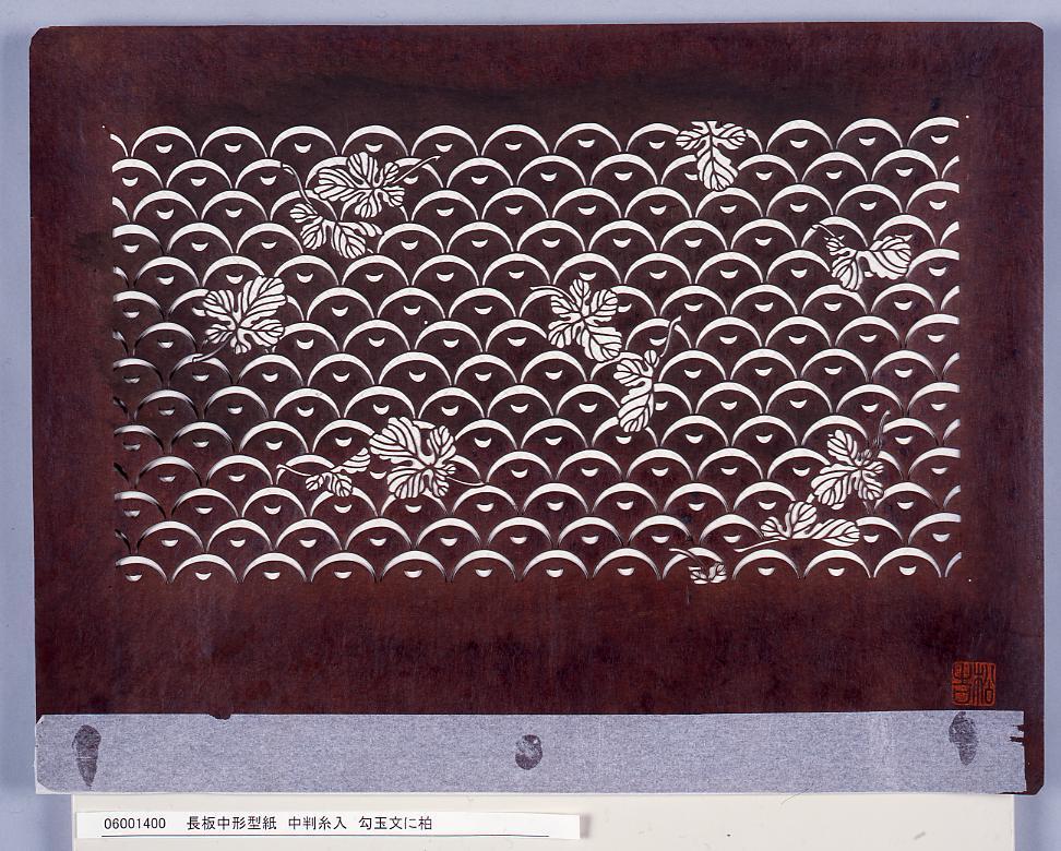 作品画像:長板中形型紙 中判糸入 勾玉文に柏