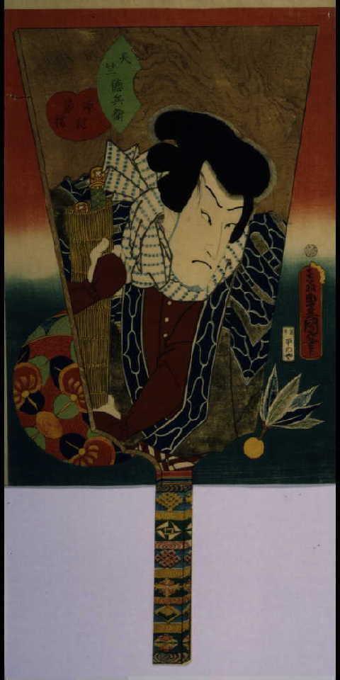 作品画像:羽子板絵 四代目市村家橘の天竺徳兵衛
