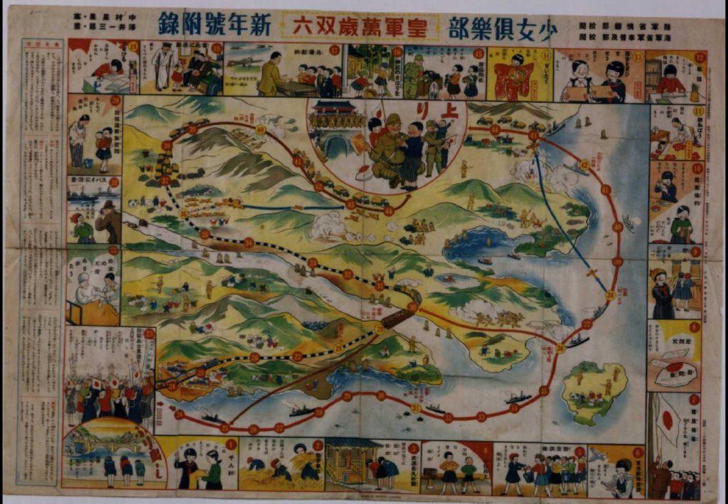 作品画像:皇軍萬才双六(『少女倶楽部』18巻1号付録)