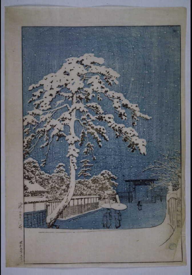 作品画像:池上本門寺 校合摺 (2色)