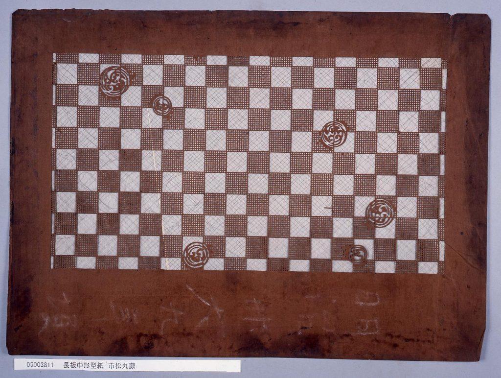 作品画像:長板中形型紙 市松丸蕨