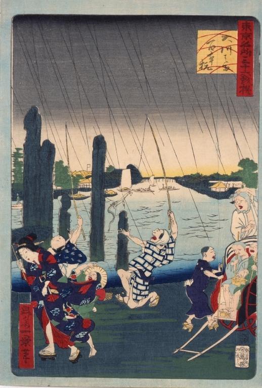 作品画像:東京名所三十六戯撰 大川はた百本杭